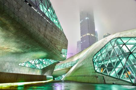 Guangzhou Opera House 写真素材 - 101325241