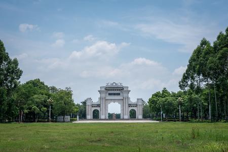Beijiao gate archway 写真素材 - 105138346