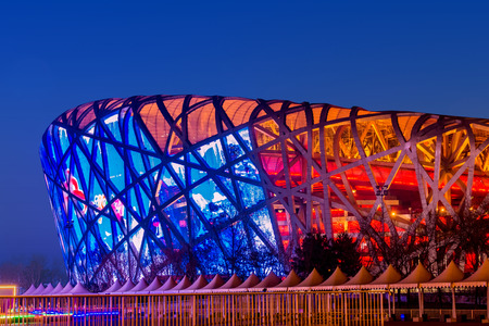 Beijing Olympic Village bird nest architectural landscape Editorial