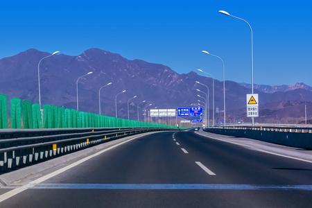 Beijing flat road landscape