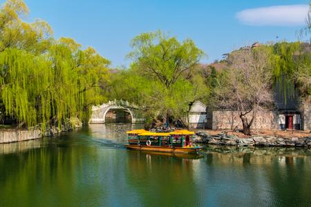 Beijing city half bridge building landscape