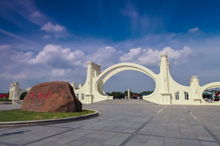 pedestrian bridge: The natural landscape of the sun island in Harbin, heilongjiang province