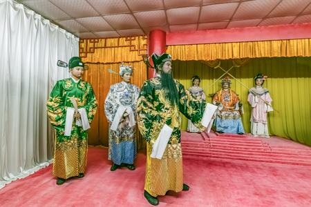 Hefei City, Anhui Province, Baogong ? Peking Opera Redactioneel