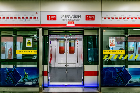 Hefei City, Anhui Province, intercity subway traffic architectural landscape