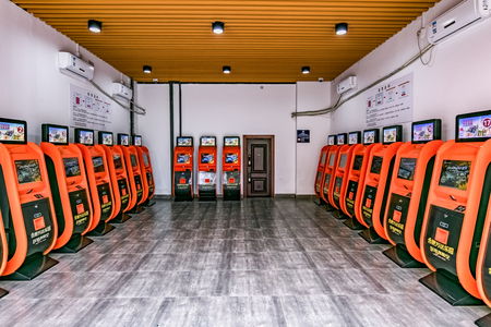 Amusement park ticket machine 에디토리얼