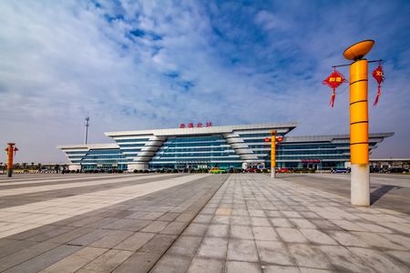 Architectural landscape of high-speed railway station in Yingtan City, Jiangxi Province 新聞圖片