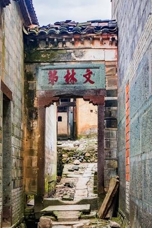 Residential Building Landscape of Zhuqiao Ancient Village, Yingtan City, Jiangxi Province
