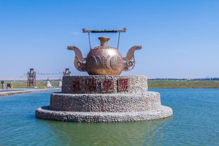 Teapot sculpture in Inner Mongolia Tonghu Grassland