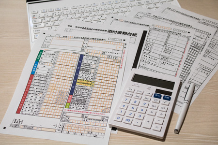 Tax return Stok Fotoğraf