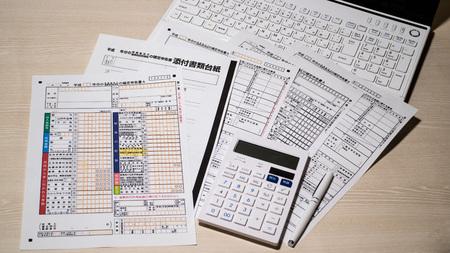 rendement: Tax return Stockfoto