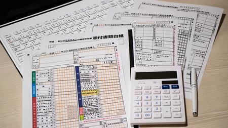 rendement: Belasting aangifte