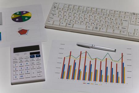 ビジネス イメージ