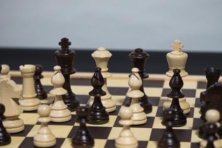 Chess Stok Fotoğraf - 80616005