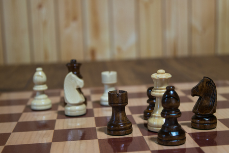 liberal: Chess Stock Photo