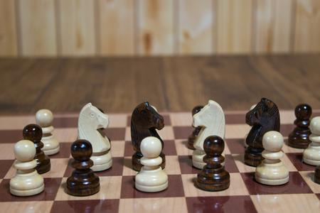 Chess Stok Fotoğraf - 81935167