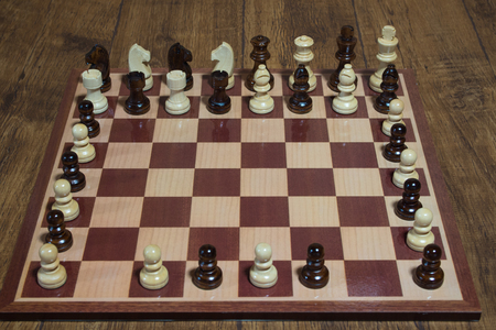 Chess Stok Fotoğraf - 81935170