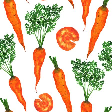 Watercolor carrot tops on a white background seamless pattern. Hand illustration. For the design of stationery, home textiles and other projects.