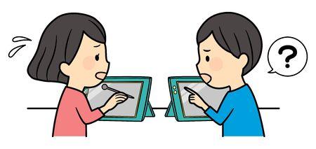 illustration of studying elementary students Ilustrace