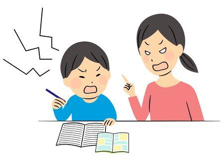 illustration of studying elementary students