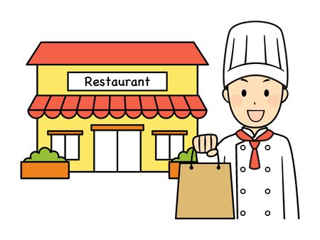 simple illustration of smiling chef