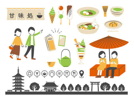 illustration of Japanese cafe and sweets