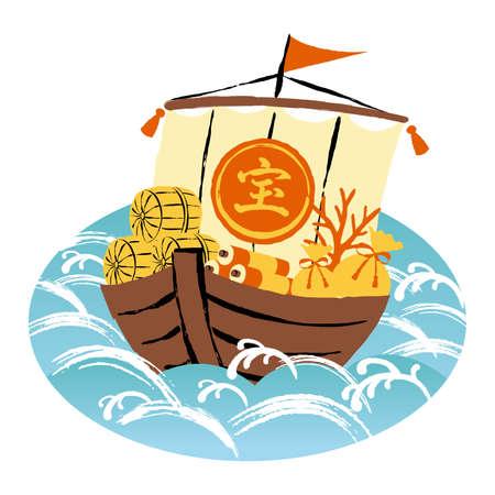 treasure ship for new year Ilustração
