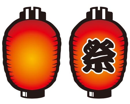 china wall: japanese lantern