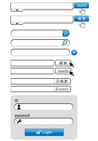 search bar set Vector
