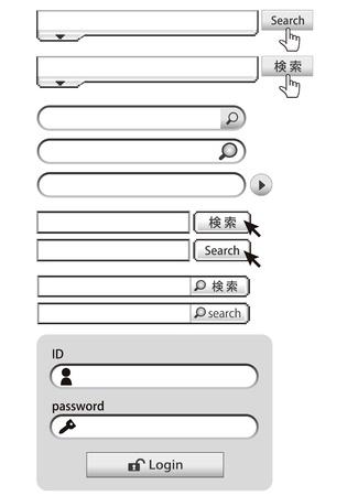 検索バー セット  イラスト・ベクター素材