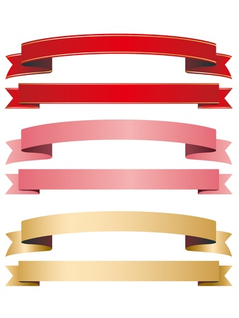 empty banner: ribbon frame Illustration