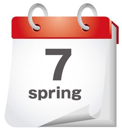 calendar Stock Vector - 19165149
