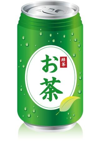 fizz: drinks juice cans pet bottle Set  Illustration