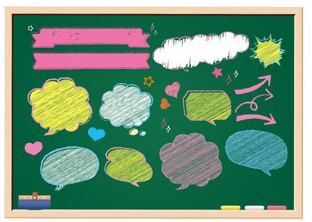 手描きのスピーチの泡のベクトルを設定します。