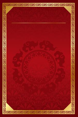 Modelo del vector chino Foto de archivo - 43073876
