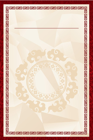 vector ornaments: Chinese template Vector
