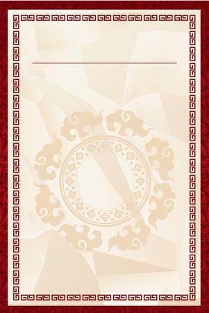 marcos redondos: Modelo del vector chino Vectores
