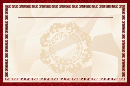中国テンプレート ベクトル