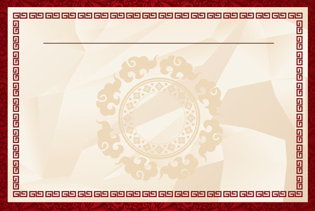 chinese border: Chinese template Vector
