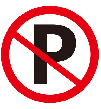 pas de voiture ni signe de stationnement Vecteur