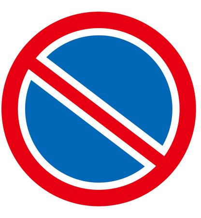 no car no parking sign Vector