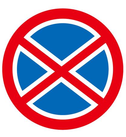 車駐車禁止標識ベクトル
