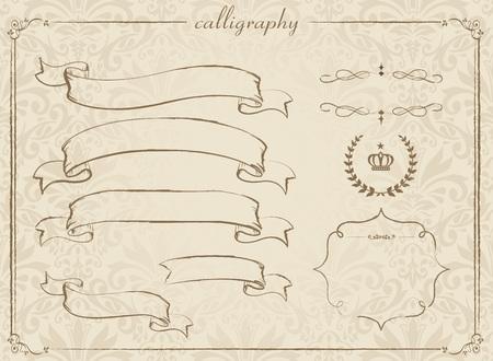 Hand drawn ribbon
