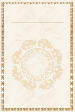 graduate asian: Chinese template Vector