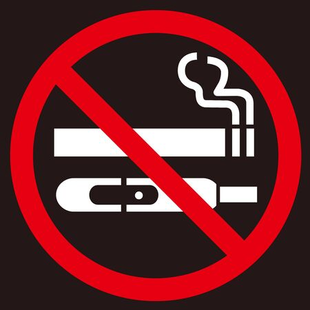No smoking cigarette sign vector Vector Illustration