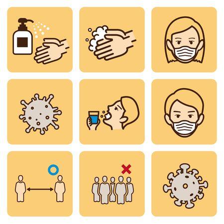 Hände waschen Maske Gurgeln Illustration Vektor Vektorgrafik