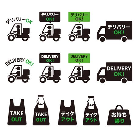 delivery icons Vecteurs