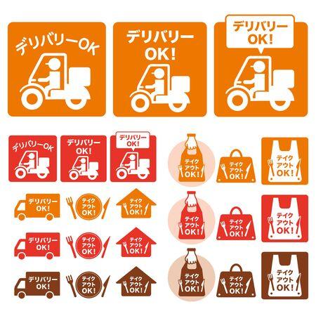 Online delivery service concept Ilustração Vetorial