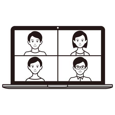 illustration of virtual Meetings image