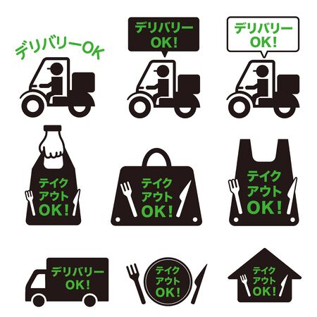 Take away paper food bag icon Ilustrace