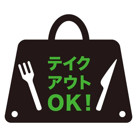 Take away paper food bag icon